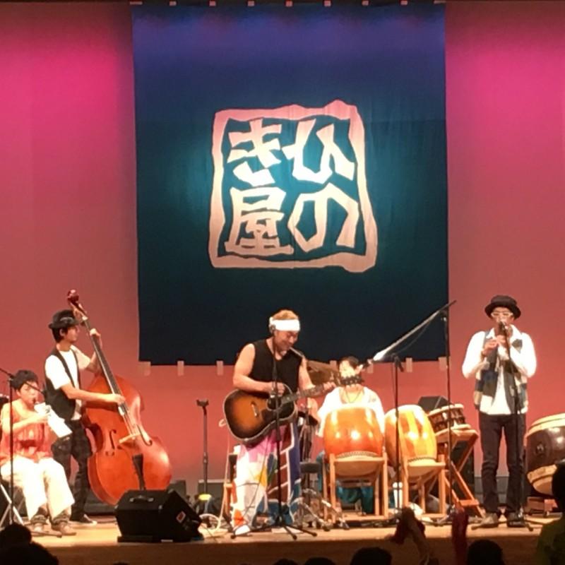 ひのき屋親子音楽会大盛況でした!!