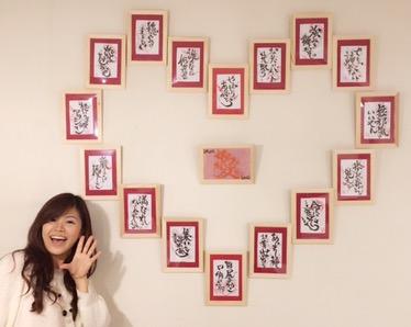 初の個展♡未来洋子愛書展開催します。