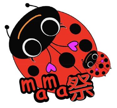 函館ママフェスmama祭5周年開催